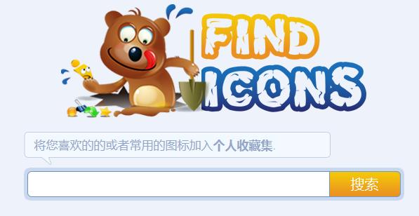 FindIcons[来自IT客栈http://www.itkes.com]