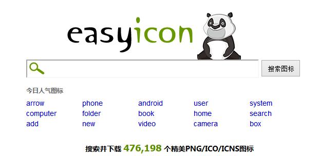 EasyIcon[来自IT客栈http://www.itkes.com]